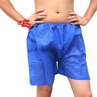 一次性内裤男美容院裤头桑拿裤子足浴纸内裤平角无纺布一次性短裤 通用宽松款