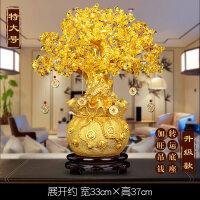 黄水晶摇钱树摆件树家居客厅酒柜装饰品小摆设创意工艺发财树
