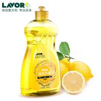 【支持礼品卡支付】LAVOR意大利品牌洗车液水蜡清洁剂 汽车浓缩泡沫去污清洗剂洗车机