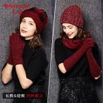 羊毛手套长款女冬保暖时尚五指手套多种戴法手臂袖套毛线分指手套2801