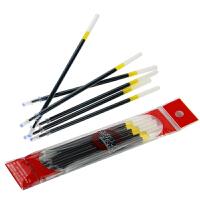 绍泽文化 自动褪色消失笔芯(6支装) 凹槽速成硬笔练字帖专用写字板笔芯 当当自营