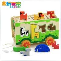 木玩世家儿童 木制玩具 形状分类认知箱车动物巴士BH3210
