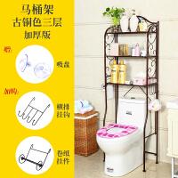 马桶置物架落地卫生间用品用具浴室置物角架多层厕所收纳坐便器架 三层古铜 长55cm加挂钩