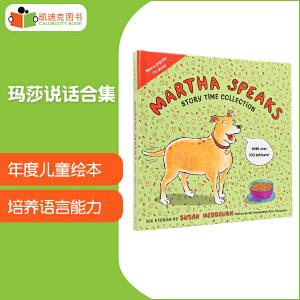 #0 美国进口 玛莎说话合集 Martha Speaks Story Time Collection 《纽约时报》年度*儿童绘本 幽默搞笑的小狗说话故事 培养孩子语言能力【精装】
