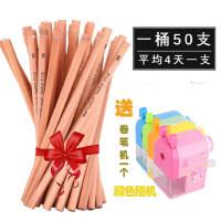 真彩原木铅笔 儿童小学生铅笔批发 小学生 2B铅笔HB铅笔