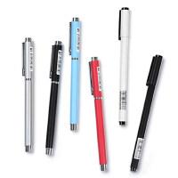 晨光 金属签字笔 中性笔碳素黑考试笔刻字笔练字笔套定制logo