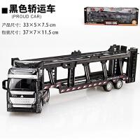 合金货柜运输车回力玩具小汽车仿真工程车大卡车模型男孩玩具套装 拖头货柜车黑色