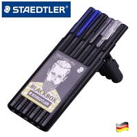 德国STAEDTLER施德楼三角杆中性笔圆珠笔荧光笔自动铅笔便携套装