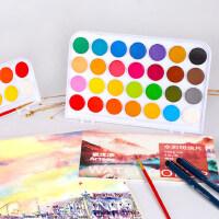 爱涂图 36色固体水彩颜料水彩套装画笔套装水彩画颜料儿童固体水粉颜彩套装工具初学者手绘
