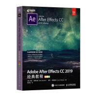 【众星图书】【鑫达正版】Adobe After Effects CC 2019经典教程彩色版 Adobe官方教程ae教程