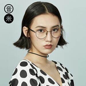 音米圆框眼镜复古平光镜细框眼镜框女小脸文艺眼镜框女无镜片框架