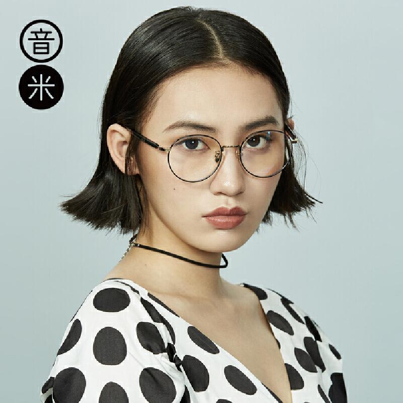 音米圆框眼镜复古平光镜细框眼镜框女小脸文艺眼镜框女无镜片框架简约细致圆框 巧妙撞色