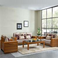 尚满家具  浅胡桃边框实木系列  客厅家具 双人沙发 布艺沙发