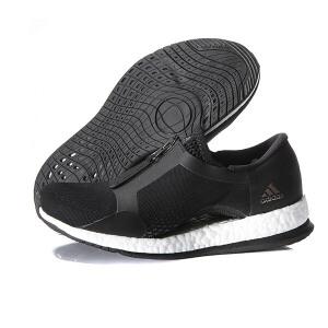 adidas阿迪达斯女鞋训练鞋PUREBOSST2018运动鞋BB1579