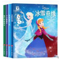 迪士尼家庭绘本馆 冰雪奇缘 我们的新朋友全套4册 儿童绘本3-6岁少儿童课外读物芭比公主故事书幼儿书籍 7-10岁图画