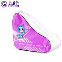 溜冰鞋 旱冰鞋手提包儿童 轮滑包头盔护具全套可装 背包