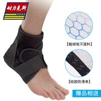 运动护踝男护脚踝脚踝护具女扭伤脚护腕保护脚腕固定冬季绷带保暖 一对装/送吸汗护腕2只 均码可自由调节