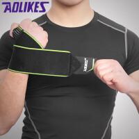 运动护腕护手掌绷带助力带健身排球篮球护具力量训练举重腕带男女