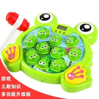 儿童玩具 青蛙游戏机玩具互动亲子游戏音乐玩具宝宝儿童益智早教礼盒装生日礼物 绿色