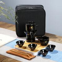 【品牌热卖】自动茶具套装旅行功夫整套旅行时来运转自动功夫茶具整套商务礼品套装 自动旅行茶具--梦