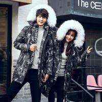 新款冬装韩版修身中长款大毛领男士羽绒服情侣装迷彩羽绒服男