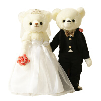 婚庆娃娃圣诞节礼物结婚礼品小号大号婚纱熊泰迪熊压床娃娃一对 大号50cm一对 红色手提纸盒