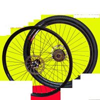 自行车轮组26寸山地车1.95碟刹V刹36孔铝合金通用轮组前后车轮毂