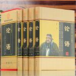 论语 全套4册图文珍藏版 论语注解 名家品论语 论语的智慧 孔子 线装书局