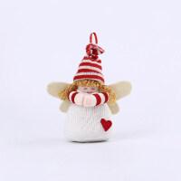 圣诞树装饰品场景布置挂件套装毛绒挂饰老人吊饰圣诞节儿童小礼品
