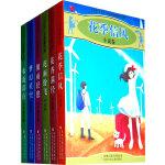 《少年文艺》30年原创精品文库 (套装共6册)