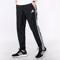 Adidas阿迪达斯 男子 运动裤子 直筒防风休闲长裤CD7070