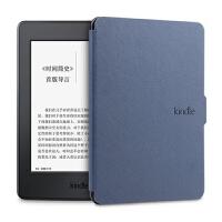【包邮】MUNU 亚马逊Kindle保护套 亚马逊kindlepaperwhite1/2/3保护套 899/958/1
