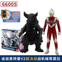 怪兽变身器艾克斯迪迦赛罗超人欧布奥特曼玩具软胶人偶
