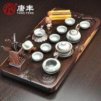 唐丰茶具 功夫茶具套装家用 紫砂整套科技实木茶盘套装TF-4355