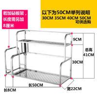 304不锈钢厨房置物架2层收纳刀架壁挂调味品调料架子
