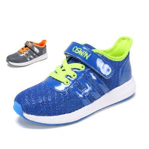 【达芙妮超品日 2件3折】鞋柜春季新款男童休闲鞋网布透气儿童跑步鞋