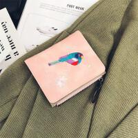 七夕礼物2018新款钱包女短款韩版潮学生个性森系小清新卡通可爱迷你零钱夹 粉色 赠送运费险