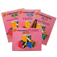 巴斯蒂安钢琴教程1 正版 钢琴书 初学入门 零基础 乐理 钢琴教材 套共4册 DVD教学视频儿童钢琴启蒙教程
