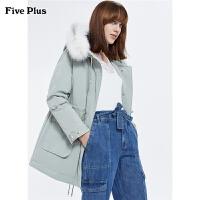 FIVE PLUS2019新款女冬装狐狸毛领羽绒服大衣女中长外套连帽宽松