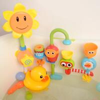 宝宝洗澡玩具婴幼儿童沐浴戏水电动转转乐向日葵花洒浴室女孩男孩