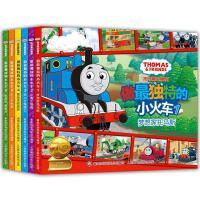 《托马斯和朋友做 独特的小火车套装全6册 》儿童绘画漫画卡通故事0-2-3-4-5-6岁儿童故事书经典读物 童趣