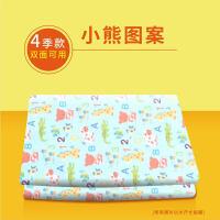 防水透气新生婴儿春夏用品宝宝隔尿垫可洗超大姨妈月经床垫 1ui
