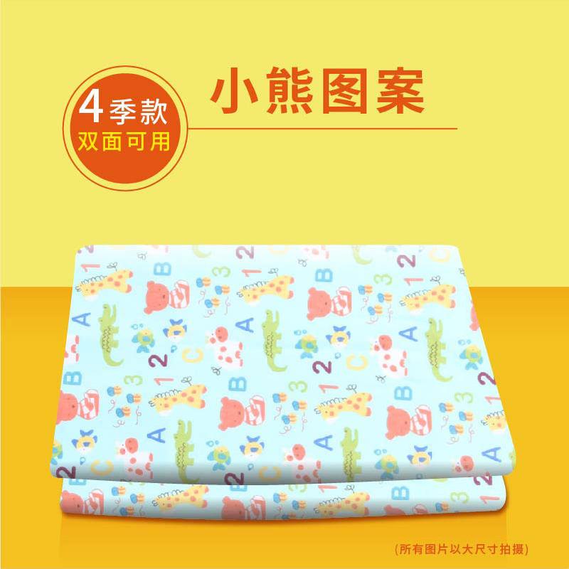 贝适邦防水透气新生婴儿春夏用品宝宝隔尿垫可洗超大姨妈月经床垫1ui 有需要其他颜色的客户请备注