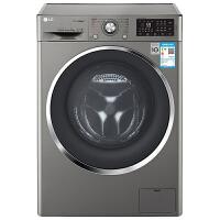 LG WD-VH451F7Y 9公斤 蒸汽 智能诊断 个性定制 大容量 直驱 变频 全自动滚筒洗衣机