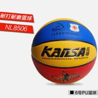 户外运动7号标准比赛室内室外水泥地耐磨防滑蓝球PU新款篮球