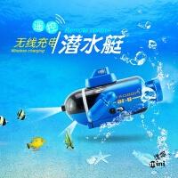 迷你遥控潜水艇玩具小型快艇气垫船赛艇充电动戏水上儿童鱼缸模型 官方标配