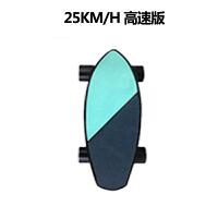 电动滑板车四轮小鱼板无线遥控单驱轻薄智能代步车 6_海天蓝小鱼板 高配升级版 36V