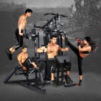 5人站 大型健身器材家用多功能运动器械综合训练器组合力量套装 5人站豪华全套配蹬腿+实心沙袋