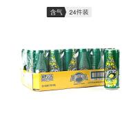 【 网易考拉】Perrier 巴黎水 含气柠檬味饮料 330毫升 24罐