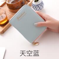 七夕礼物女式卡包40卡位韩版简约短款驾驶证包银行卡收纳包女多功能 天空蓝